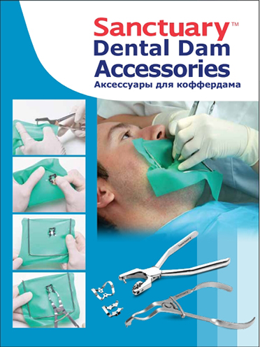 dental dam brochure